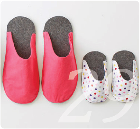 Nähanleitung und Schnittmuster für Hausschuhe und Pantoffeln