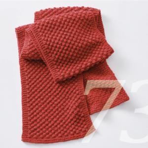 Strickanleitung für einen Schal mit Brombeermuster